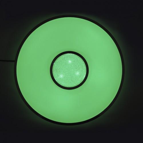 Светодиодный светильник Feron AL5100 EOS c RGB 60W