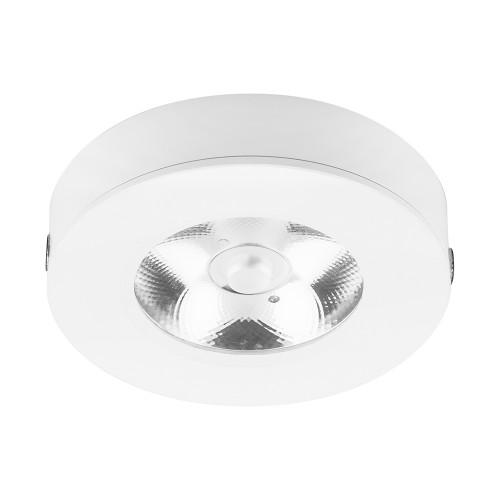 Светодиодный светильник Feron AL520 7W белый