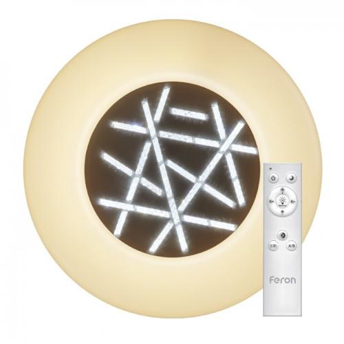 Світлодіодній світильник Feron AL5800 BRIGHT 80W