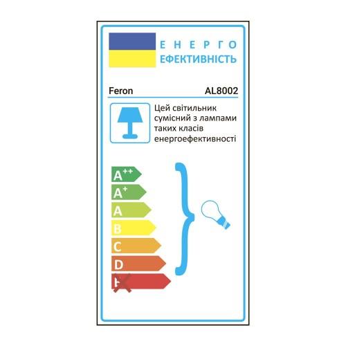Настінний накладний світильник Feron AL8002 білий