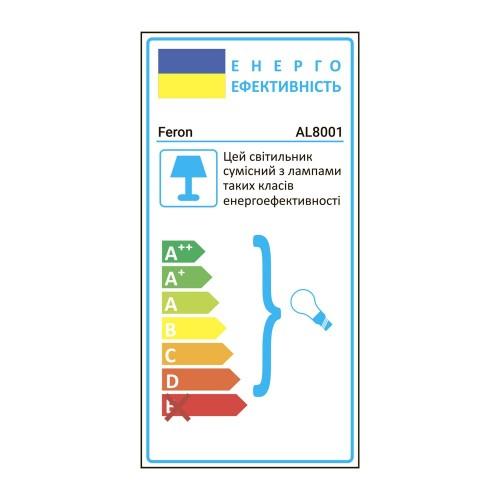 Настенный накладной светильник Feron AL8001 белый