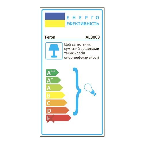 Настенный накладной светильник Feron AL8003 белый