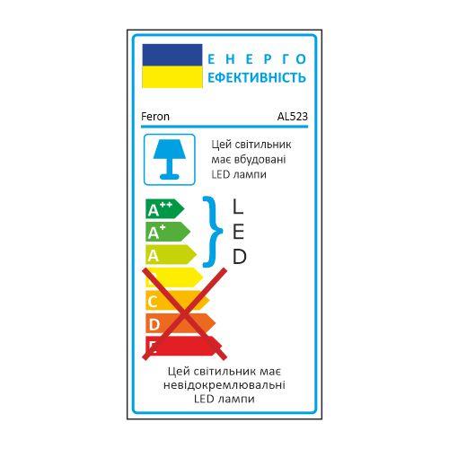 Светодиодный светильник Feron AL523 10W черный