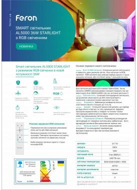 FeronAL5000 36W Starlight RGB