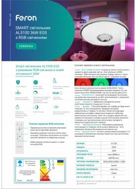 FeronAL5100 36W EOS RGB