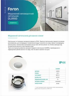 Feron DL8900