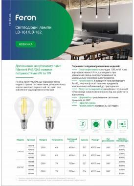 Feron LB161-162