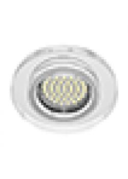 Точечные светильники → патрон G4 — купить по ценам от 11 грн в Киеве с доставкой по Украине | Харьков, Одесса, Львов