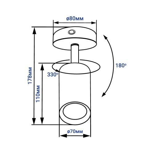 Накладной поворотный светильник ML318-S белый
