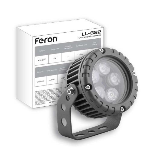 Архітектурний прожектор Feron LL-882 5W