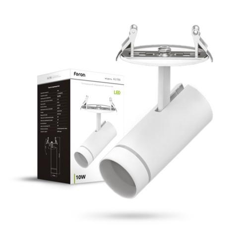 Встраиваемый светодиодный светильник Feron AL196 10W белый