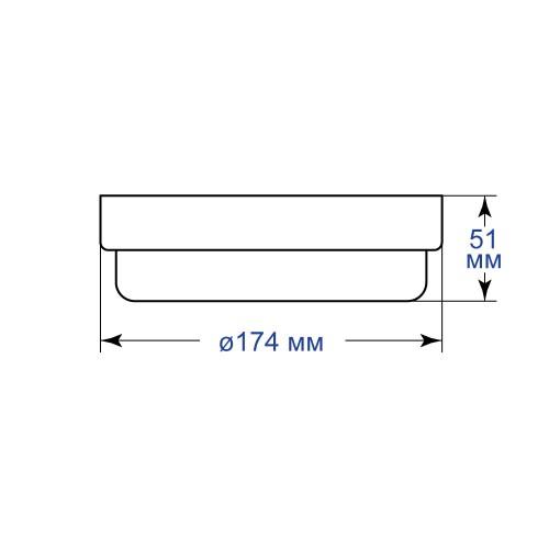 Светодиодный светильник Feron AL3005-R 18W 6500К
