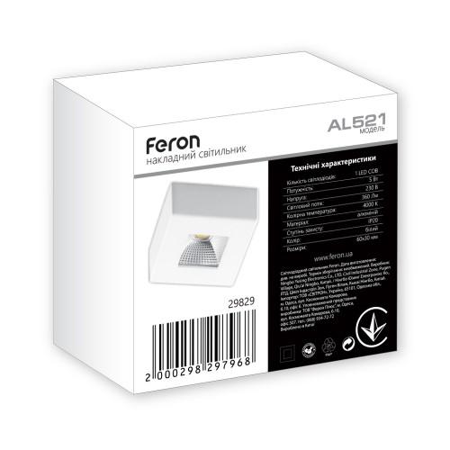 Светодиодный светильник Feron AL521 5W белый