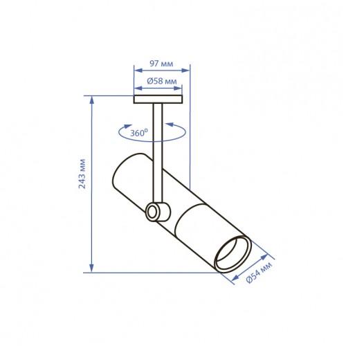 Светодиодный светильник Feron AL522-1 10W белый