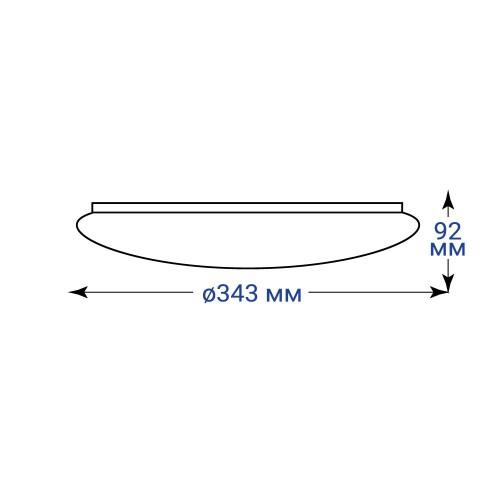 Светодиодный светильник Feron AL588 18W 5000К
