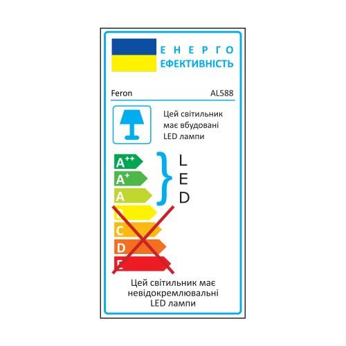 Светодиодный светильник Feron AL588 12W 5000К