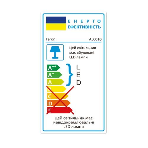 Світлодіодній світильник Feron AL6010 SIRIUS 72W