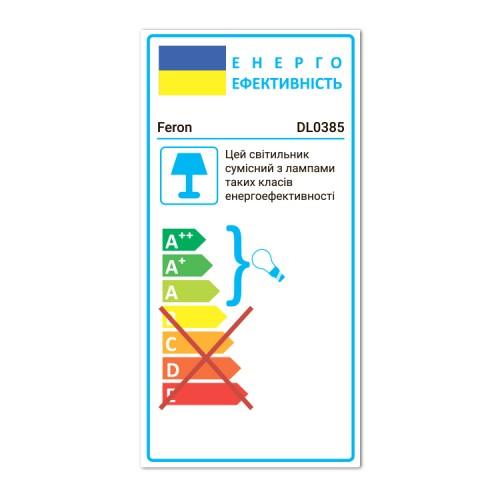 Встраиваемый поворотный светильник Feron DL0385 белый