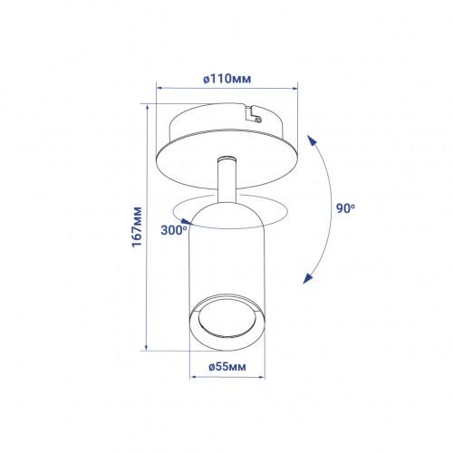 Накладной поворотный светильник ML311 белый