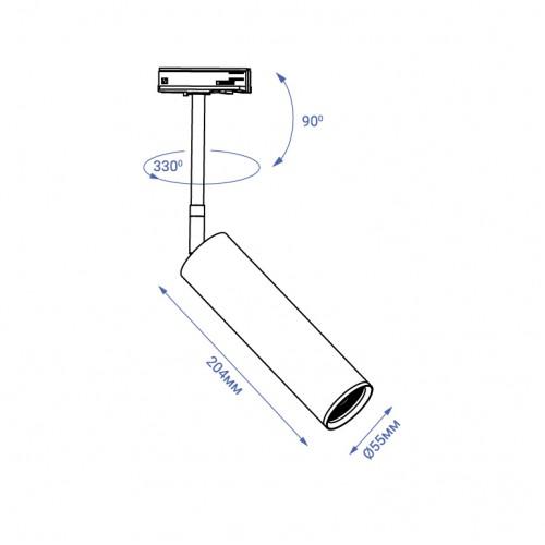Трековый светильник Feron ML330 белый