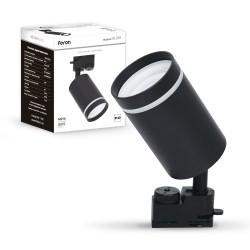 Трековый светильник Feron ML338 черный