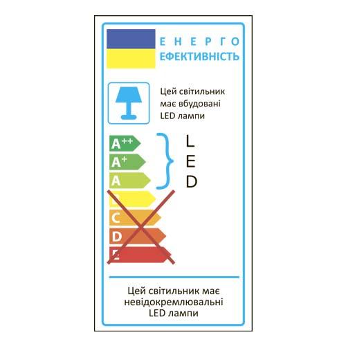 Светодиодный светильник Feron AL536 30W