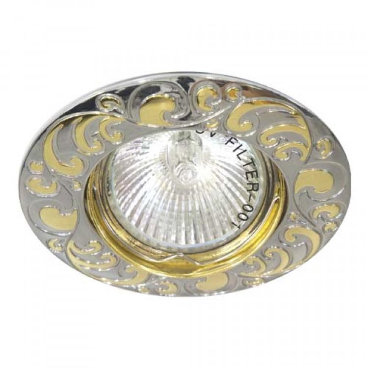 Встраиваемый светильник Feron 2005DL MR-16 хром золото