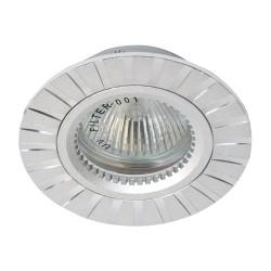 Встраиваемый светильник Feron GS-M364 серебро