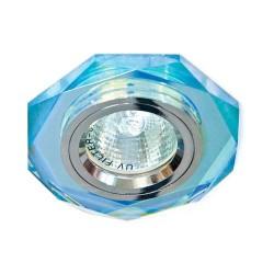Встраиваемый светильник Feron 8020-2 7-мультиколор