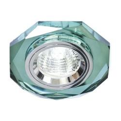 Встраиваемый светильник Feron 8020-2 зеленый серебро