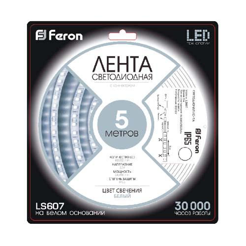 Светодиодная лента Feron SANAN LS607 60SMD/м 12V IP65 белый