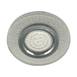 Встраиваемый светильник Feron 8989-2 с LED подсветкой