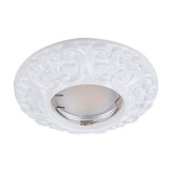 Встраиваемый светильник Feron CD004 белый