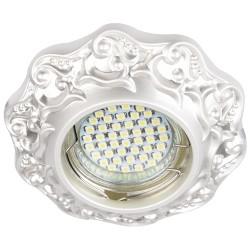 Встраиваемый светильник Feron DL6241 жемчужное серебро