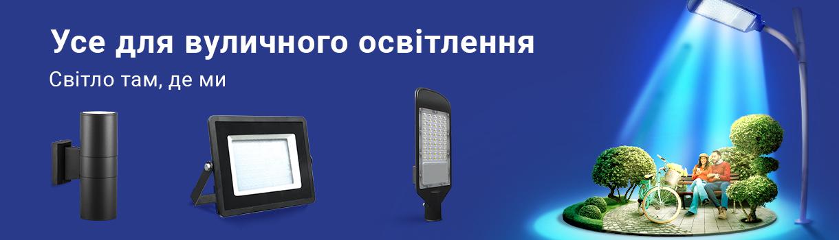 banerglavnaja1220h350_ulica