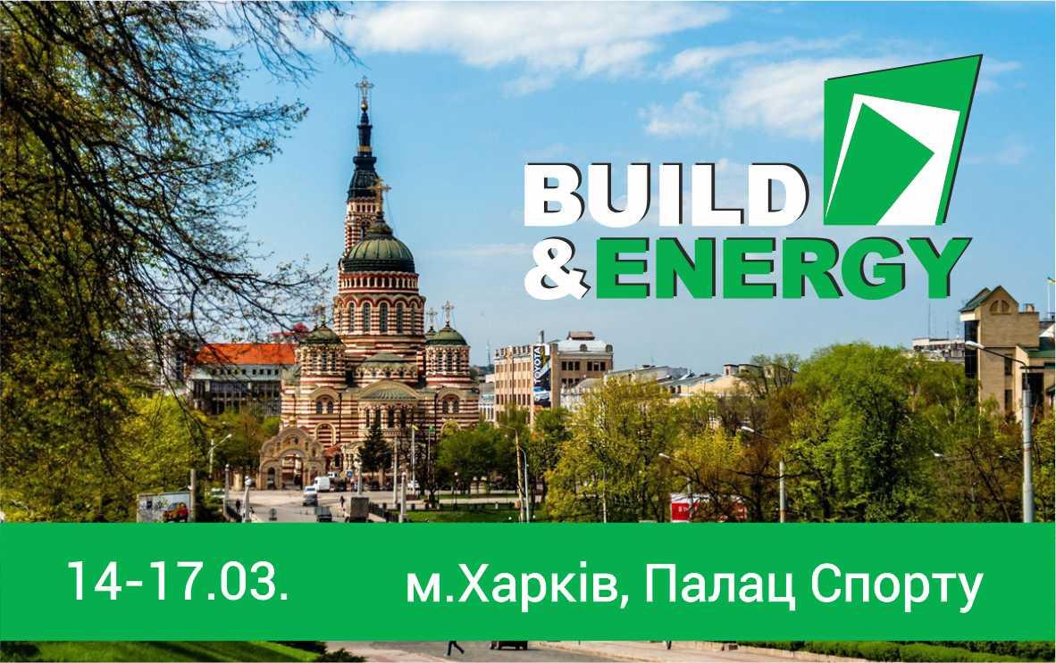 Feron приглашает на выставку Build & Energy 2019