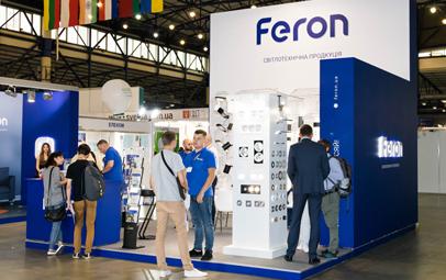 Новый взгляд на свет на LED Expo Ukraine 2018